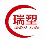 东莞市瑞塑工程塑料有限公司