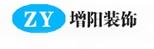 上海增阳装饰工程有限公司