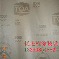 泰国TOA砂纸总代理 昆山TOA砂纸批发砂纸