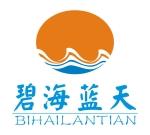 惠州市碧海蓝天净水设备有限公司