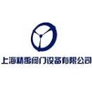 上海标工阀门有限公司
