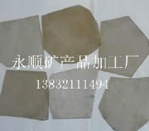 永顺矿产品加工厂供应各种优质复合岩片