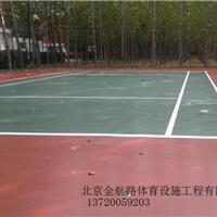 室外网球场价格