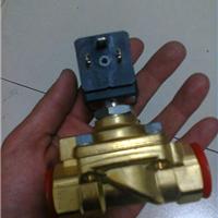 供应4818653D,lucifer电磁阀