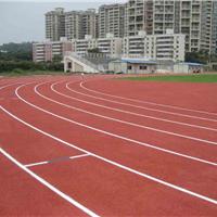 广州正奥体育用品加工厂