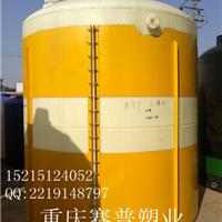 供应重庆直销30吨塑料水塔,30吨新疆储水箱