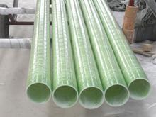 山西玻璃钢管道产品报价 大同玻璃钢管厂家