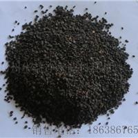 供应洛阳锰砂