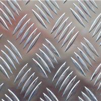 批售定做供应五条筋花纹铝板材
