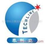 中泰国际(集团)高新技术有限公司