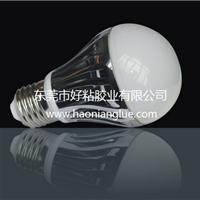 HN-204RTV室温硫化硅橡胶、LED球泡灯密封胶