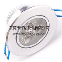 LED射灯、灯杯透明密封胶、RTV透明硅橡胶