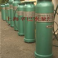供应QSP潜水泵 喷泉潜水泵
