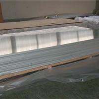 供应4A01铝板  铝合金