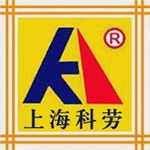 上海科劳机械设备有限公司