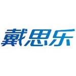 深圳市戴思乐进出口有限公司