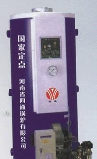 供应立式燃煤导热油炉报价2吨燃煤蒸汽锅炉