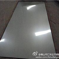 供应304不锈钢平板