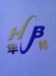 大城县华邦保温材料厂