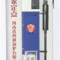 供应60万大卡燃煤导热油炉报价1吨蒸汽锅炉