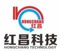 南宁红昌交通科技有限公司