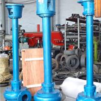 专业生产高合金立式泥浆泵