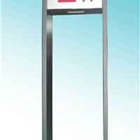 供应经济型单区安检门--探测门