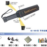 供应GC1001型手持金属探测器