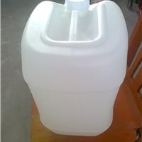 30升塑料桶食品医药精细化工塑料包桶