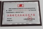 江西砖瓦及机械名优产品
