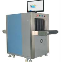 供应5030A型X光安检机