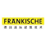 德国适加管道系统中国代表处