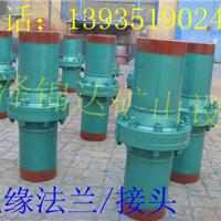 供应黑龙江青海天然气管道专用高绝缘接头