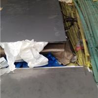 供应平顶山304不锈钢板∮最新价格