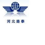 武强县路泰交通设施有限公司