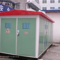 供应柳市10KV高压环网柜相关信息咨询价位