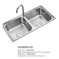 HDW 水槽 不銹鋼 雙槽 廚房洗菜盆