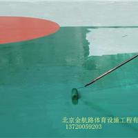 网球场施工价格