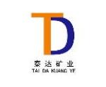 兖州泰达矿业有限公司