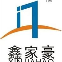 苏州鑫家豪门业有限公司