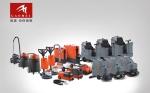 安徽高美清洁设备有限责任公司