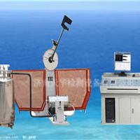 供应微机控制全自动超低温冲击试验机