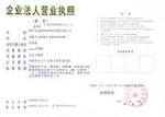 焦作武阳阴极保护防腐有限公司