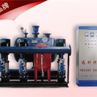 长沙远科环保科技供水设备有限公司