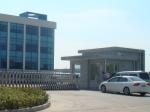 上海恩隆办公家具有限公司