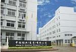 东莞中铝铝业有限公司