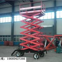 供应黑河移动式升降机厂家|固定升降机维修