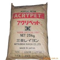 PMMA塑胶原料.高耐热IRF-404