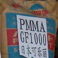 PMMA(ѹ����).���ľ�ӪGF-1000