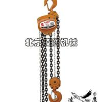 供应双鸟手拉葫芦|HSZ-A619型批发价格